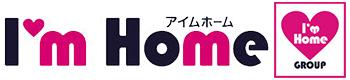 株式会社アイムホーム 埼玉県日高市と近郊エリアの不動産売買、仲介、注文住宅の設計・施工